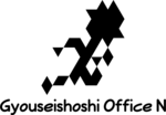 大阪府宅建業免許スピード申請センター(行政書士オフィスN)